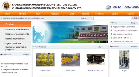 Raymond International Trading Co.,Ltd