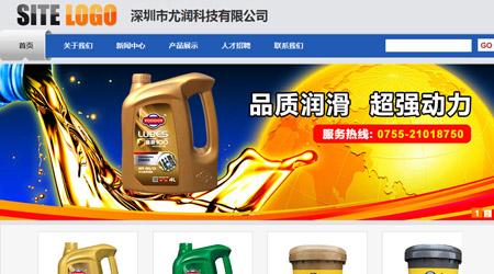 深圳市尤润科技有限公司